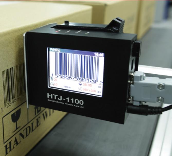 HTJ-1100